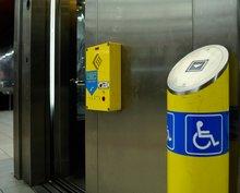 Image commission mobilité bruxelles provient site irisnet
